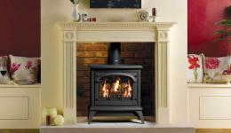 <p>Manufacturer: Gazco&lt;br&gt;Output: 6.6kW conventional flue, 6.4kW         balanced flue&lt;br&gt;Fuel type: natural gas and LPG&lt;br&gt;Flue         type: conventional, balanced flue and power   flue&lt;br&gt;Controls:  manual with      optional standard remote or   programmable  remote&lt;br&gt;Colours and   finishes: matt black and   matt ivory painted  finishes and two enamel finishes&lt;br&gt;Net   efficiency: 78% conventional flue, 82% balanced    flue</p>